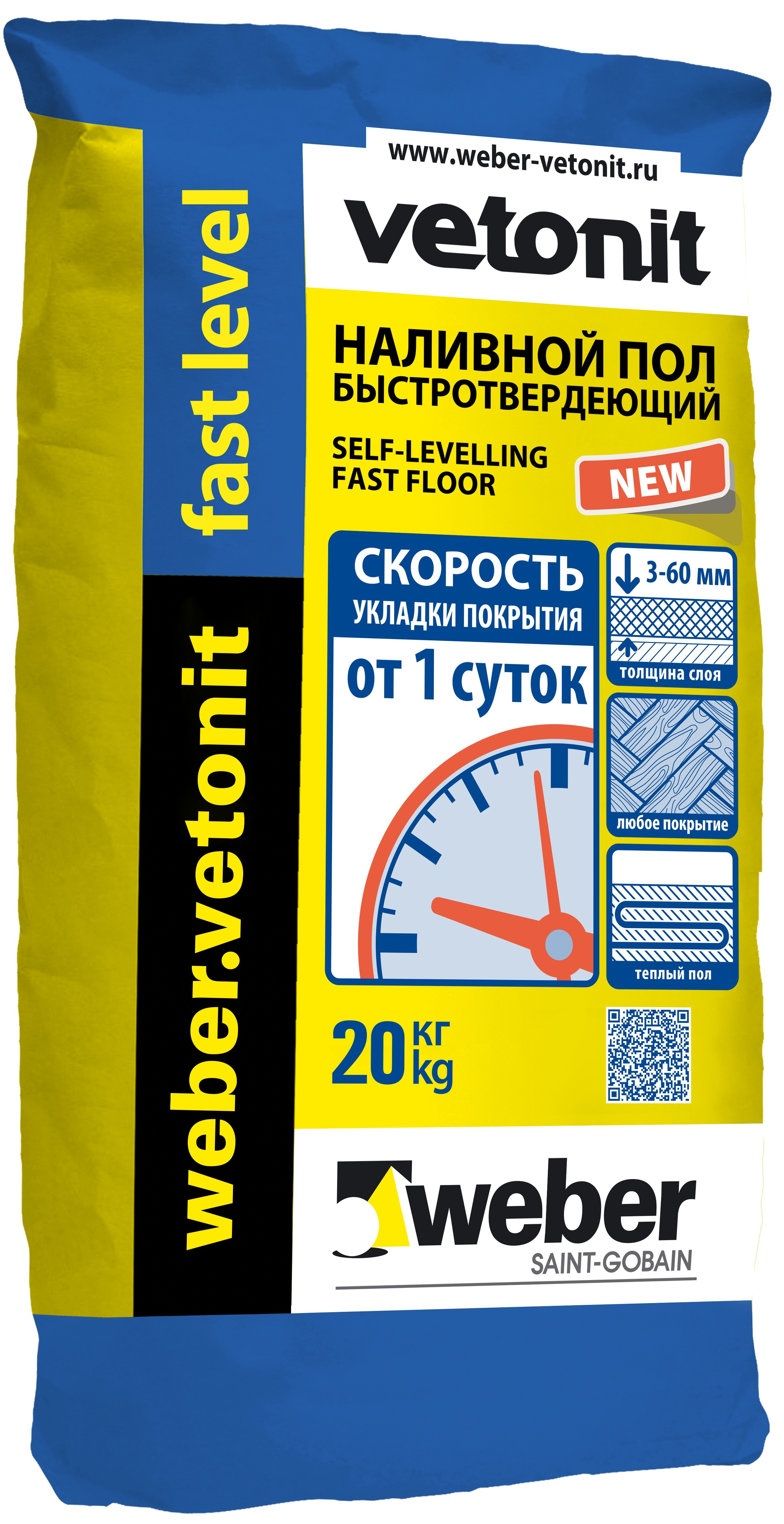 Стоимость наливной пол за мешок мастика belinka